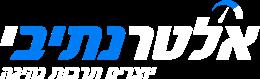 לוגו אלטרנתיבי בצור קשר