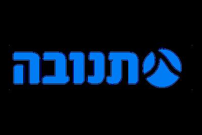לוגו תנובה צבע כחול