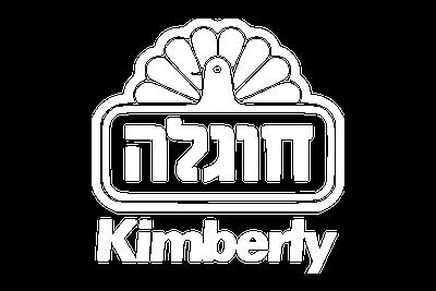 לוגו קימברלי צבע לבן