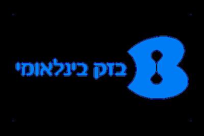 לוגו בזק בינלאומי צבע כחול