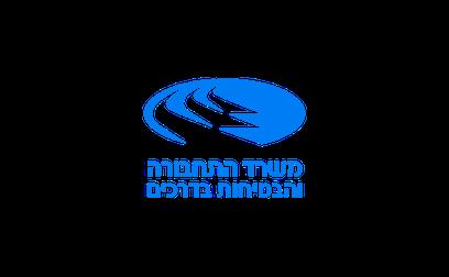 לוגו משרד התחבורה כחול