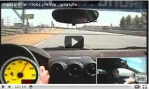 jemera driving